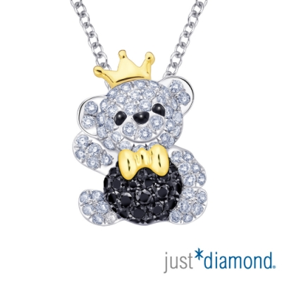 Just Diamond 夢幻小熊系列 18K雙色金鑽石墜子-小熊王子(全鑽)