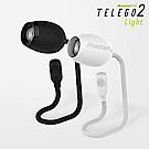 【MasterPal】Telego 2 Light 二代隨身防水多功能LED燈