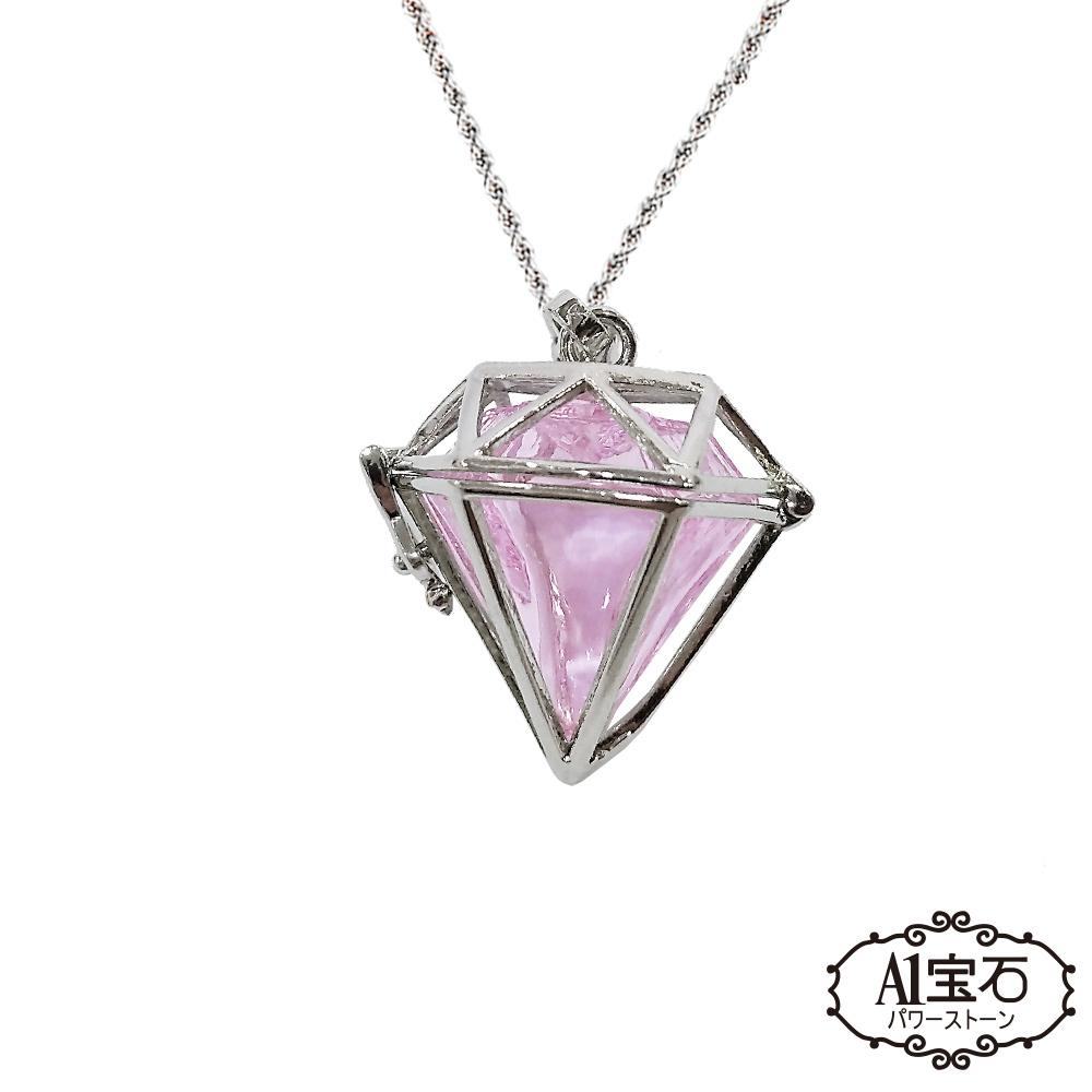 A1寶石  粉鑽石款-精油瓶項鍊靈擺-能放鬆平衡情緒抗壓力並帶來正向能量