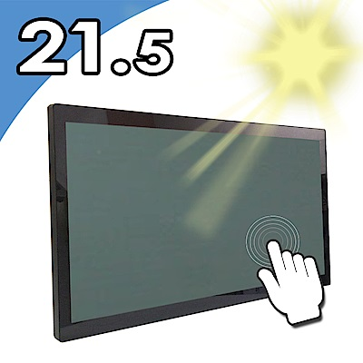 Nextech 21.5吋 All-in-One 觸控電腦(N4200/高亮度)