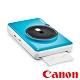 Canon iNSPiC [C] CV-123A 即拍即印相印機(藍色) product thumbnail 1