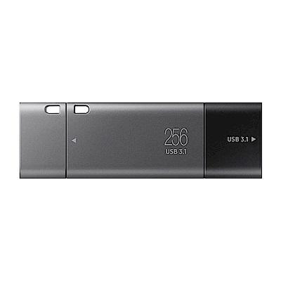 Samsung三星 DUO PLUS 256G隨身碟