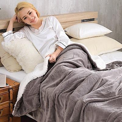 岱思夢 素色法蘭絨x羊羔絨暖毯被 多款任選