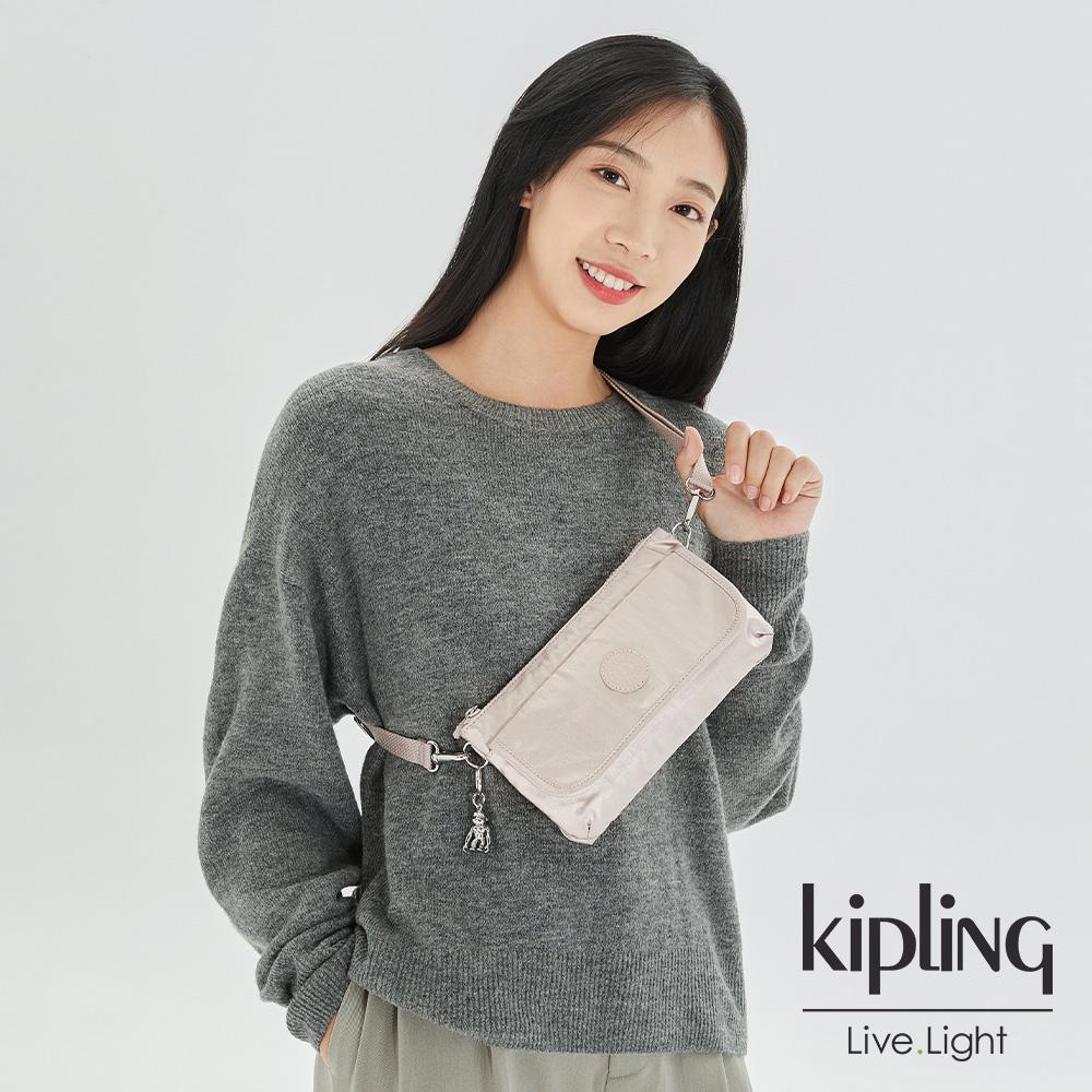 Kipling 嬌柔玫瑰金色翻蓋肩背側背包-VECKA STRAP