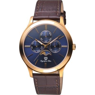 Olympia Star奧林比亞 日曆月相錶-藍x玫瑰金框/40mm
