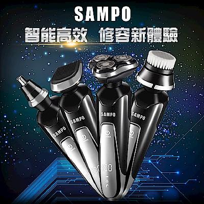 【SAMPO 聲寶】智能液晶顯示水洗修容刀(電鬍/刮鬍/鼻毛/鬢角/修毛/洗臉)