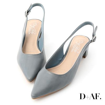 D+AF 甜彩春氛.素面尖頭後空中跟鞋*藍