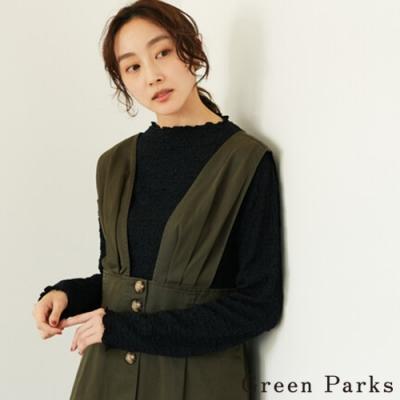 Green Parks 可愛褶邊抓皺上衣