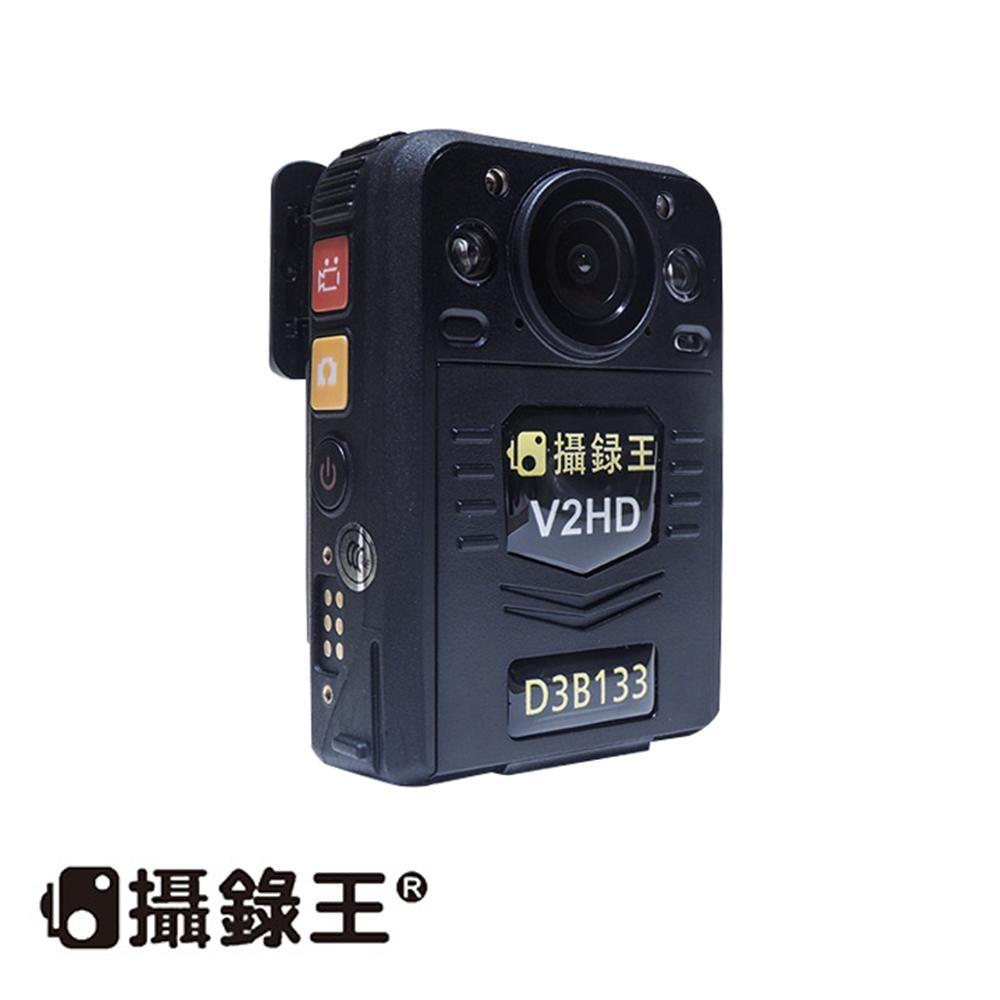 攝錄王 V2HD 警用小型密錄器 內建32G-快