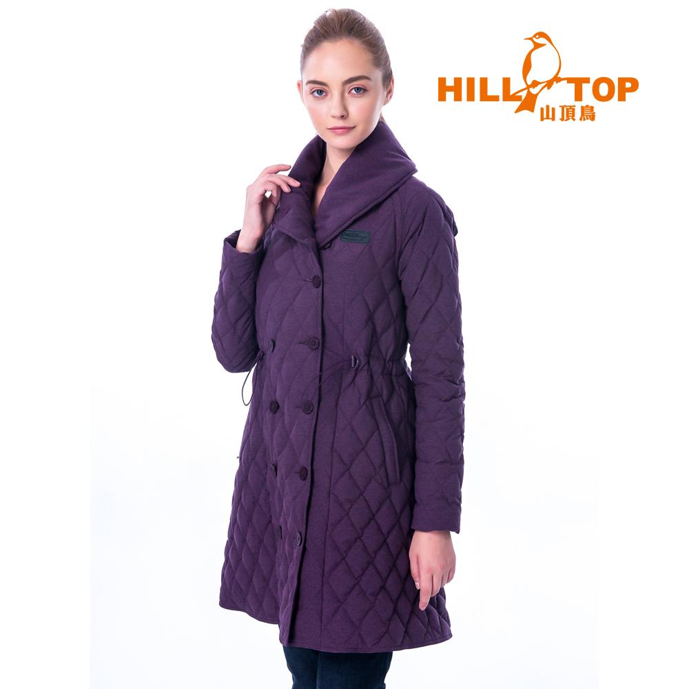 【hilltop山頂鳥】女款超潑水保暖蓄熱羽絨長大衣F21F76紫