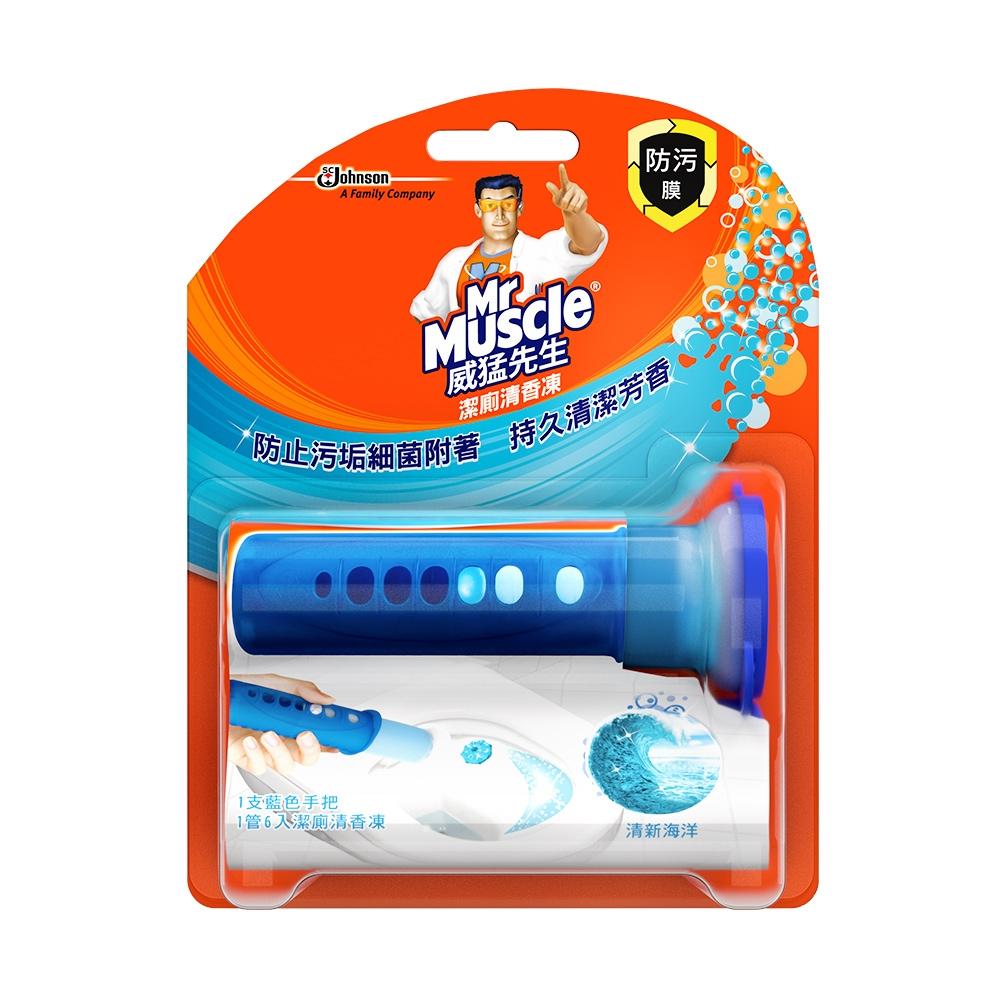 威猛先生 潔廁清香凍-清新海洋(組裝38g)