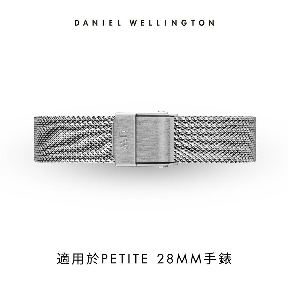 【Daniel Wellington】官方直營 Petite Sterling 12mm星鑽銀米蘭金屬錶帶 DW錶帶
