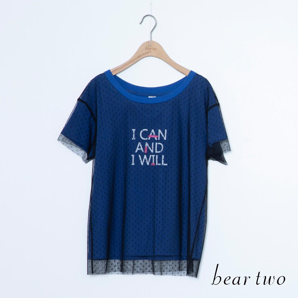beartwo 假兩件點點網紗英文字T恤上衣(三色)