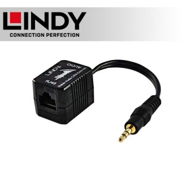 LINDY 林帝 3.5mm 立體音源 Cat5/6延長器 100m (70450)