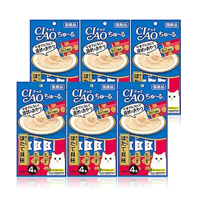 CIAO啾嚕肉泥(鮪魚+干貝)14g*4入(6袋/組)
