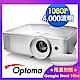 Optoma HT32LV-4K 旗艦高亮度家庭娛樂投影機(限量送Google 智慧音箱) product thumbnail 1