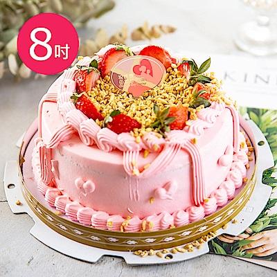 樂活e棧-父親節造型蛋糕-粉紅華爾滋蛋糕(8吋/顆,共1顆)