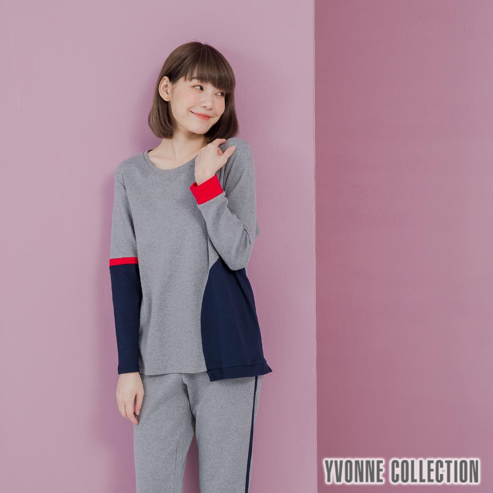 YVONNE幾何運動風長袖上衣- 暗灰