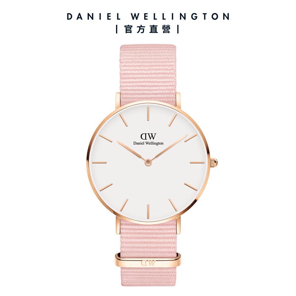 【Daniel Wellington】官方直營 Petite Rosewater 36mm櫻花粉織紋錶 DW手錶