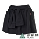 【ATUNAS歐都納】女款彈性褲裙A1-PA1515W黑/零碼出清/短褲 product thumbnail 1