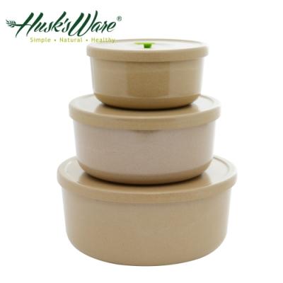 美國Husk's ware  稻殼天然無毒環保保鮮盒三件組