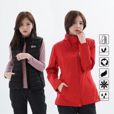 【遊遍天下】二件式女款GlobeTex防水透濕外套+90%羽絨背心25007紅色