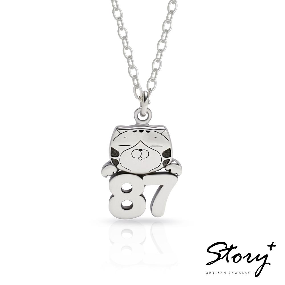 STORY故事銀飾-白爛貓與我系列-爛爛字母訂製 純銀項鍊