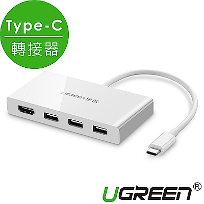 綠聯 Type-C轉HDMI+3 Port USB3.1轉接器