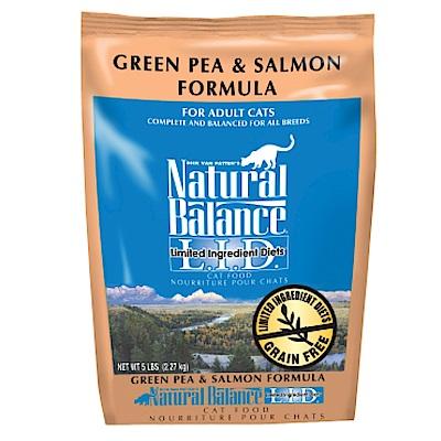 Natural Balance 低敏無穀青豌豆鮭魚全貓配方 5磅