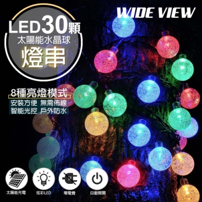 WIDE VIEW 太陽能防水氣泡球30顆LED裝飾燈組(SL-880)