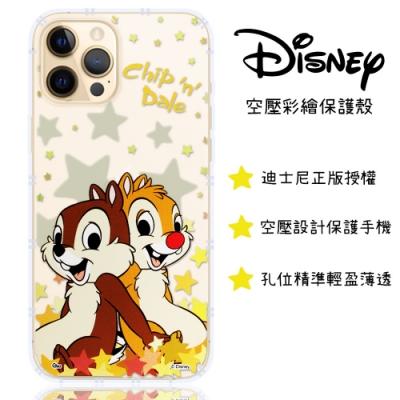 【迪士尼】iPhone 12 Pro (6.1吋) 星星系列 防摔氣墊空壓保護套(奇奇蒂蒂)