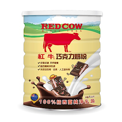 紅牛 巧克力奶粉(1kg)