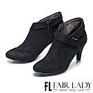 Fair Lady 反折設計率性麂皮高根短靴 黑