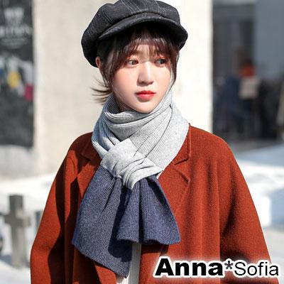 AnnaSofia 拼色質感直條 保暖交叉圍脖圍巾(灰+深藍系)