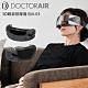 DOCTOR AIR 3D眼部按摩器 EM-03 溫熱/氣壓/震動 黑/白 product thumbnail 1