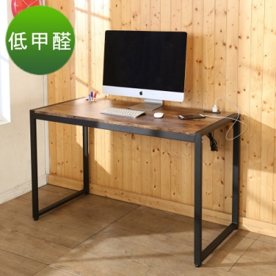 BuyJM 低甲醛工業復古風防潑水128公分附插座筆筒工作桌/電腦桌128x60x77公分