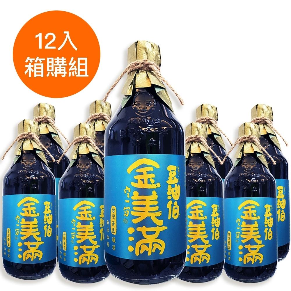 豆油伯 金美滿無添加糖黃豆醬油12入箱購組(500mlx12瓶)