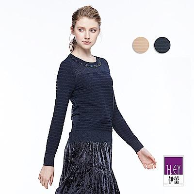 ILEY伊蕾 輕奢閃亮鑲蔥針織上衣(可/藍)