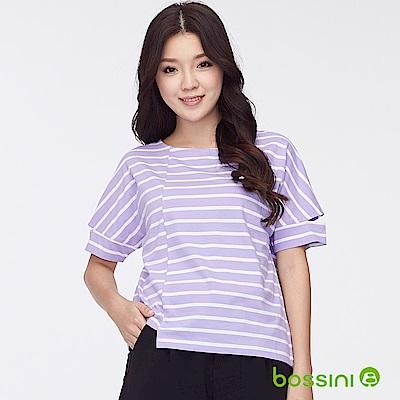 bossini女裝-圓領不對稱條紋上衣淺紫