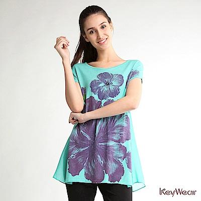 KeyWear奇威名品    花朵彩繪短袖上衣-水藍色
