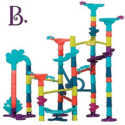 美國【B.Toys】星際交流道(軌道球積木)