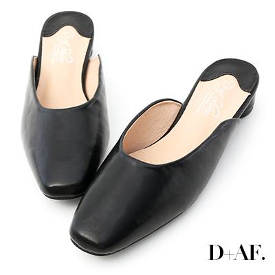 D+AF 質感品味.素面方頭圓跟穆勒鞋*黑
