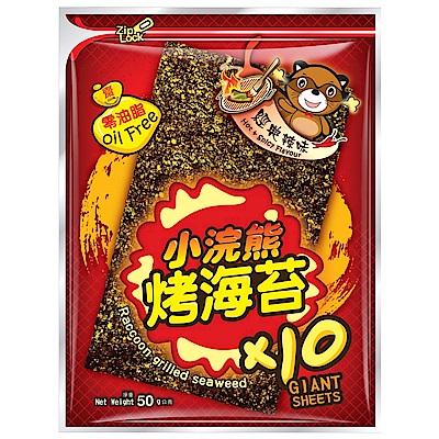 小浣熊 烤海苔-經典辣味(50g)