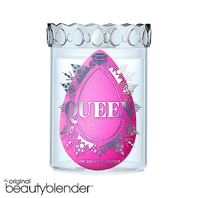 beautyblender 原創美妝蛋-女王加冕限量版