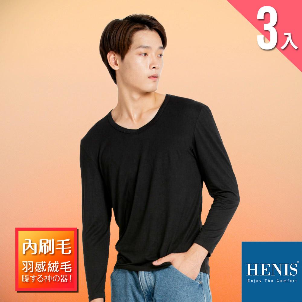 HENIS 輕暖羽感 內刷毛機能保暖衣 V領-黑 (超值3入)