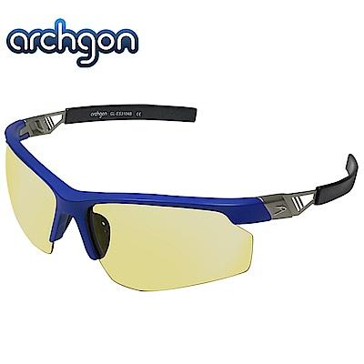 archgon亞齊慷 電競專用濾藍光眼鏡 (GL-ES3104B  )