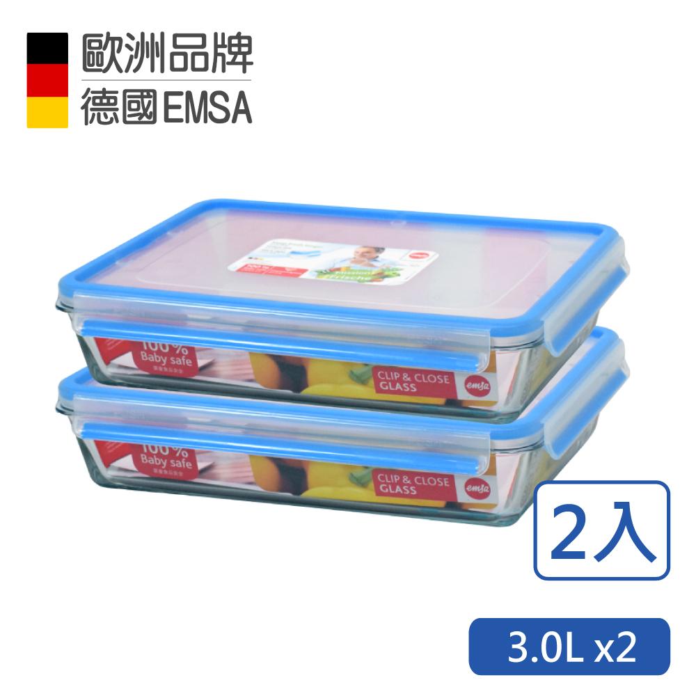 德國EMSA 專利上蓋無縫頂級 玻璃保鮮盒-3.0L(2入組)