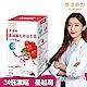 悠活原力 高濃縮蔓越莓私密益生菌植物膠囊(30顆/盒) product thumbnail 1