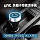 YAC 負離子空氣清淨機 (CD-145)-急速配 product thumbnail 1