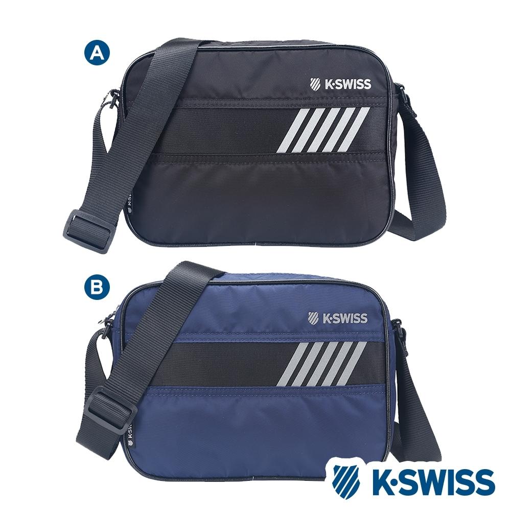 K-SWISS Tw-Shoulder Bag時尚斜背包-兩色任選